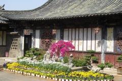 Janshui